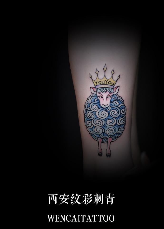 性感可爱的景小姐小腿绵羊纹身图案